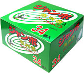 ジャンボ南洲香 34巻箱入り